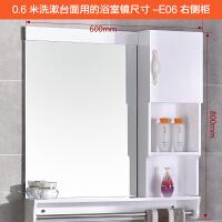 浴室壁挂洗手间厕所卫生间镜子带置物架侧柜边梳妆柜卫浴带化妆镜 0.6米台面用的浴室镜 E06-右侧柜 其他