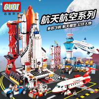 航天系列乐高积木飞机火箭模型拼装积木男孩子6-12岁儿童玩具礼物