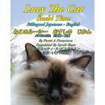 【预订】Lucy the Cat Sushi Time Bilingual Japanese - English