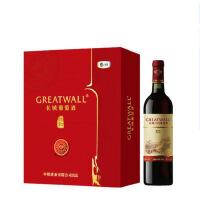 长城 金钻祥和葡萄酒礼盒 750ml*2瓶 /盒
