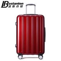 (可礼品卡支付)波斯丹顿时尚PC旅行箱拉杆箱 万向轮行李箱20寸学生箱包轻B65205