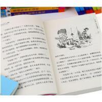 全套13册了不起的狐狸爸爸查理和巧克力工厂作品典藏罗尔德・达尔的书儿童文学书籍9-12-15岁 四五六年级课外书好心眼