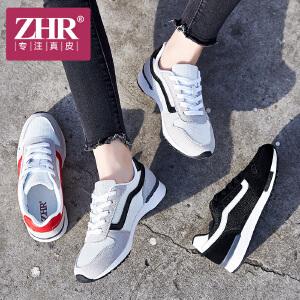 ZHR2018春季新款原宿风小白鞋1992运动鞋平底休闲鞋板鞋跑步女鞋AK18