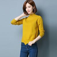 春装新款套头毛衣女大码宽松上衣针织衫保暖长袖打底衫羊毛衫