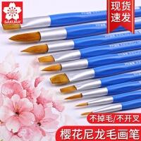 日本樱花水彩画笔单支尼龙毛笔初学者学生用专业手绘色彩颜料丙烯画笔油画笔水粉笔套装美术专用彩铅画笔刷子