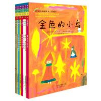世界经典桥梁书爱藏本(共8册,第三辑)
