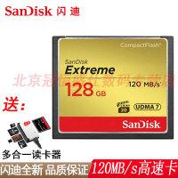【送多合一读卡器】闪迪 CF卡 128G 120MB/s 高速卡 128GB 内存卡 800X 闪存卡 相机卡 单反相