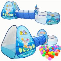 儿童帐篷室内宝宝玩具户外游戏屋婴儿爬行钻洞海洋款隧道儿童玩具