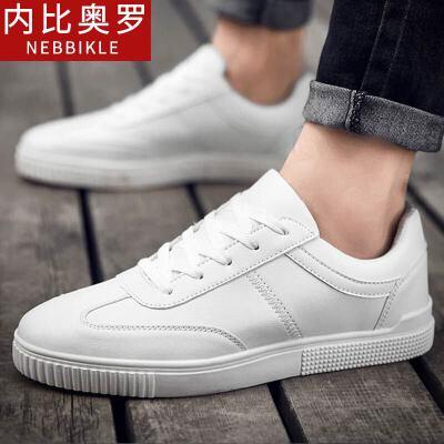 【特价99】韩版板鞋男休闲鞋春夏新款运动鞋透气户外跑鞋百搭小白鞋