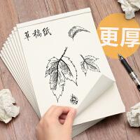 演算演草打草纸草稿纸 学生用草稿本空白白纸本