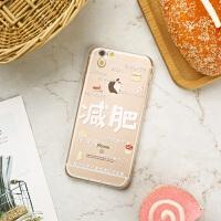 苹果6s手机壳硅胶防摔iphone6plus彩绘手机套4.7个性创意手机壳套