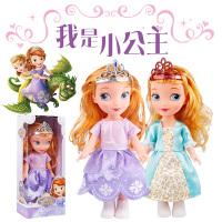 索菲亚小公主苏菲亚礼盒装洋娃娃女孩儿童玩具