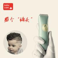 家用童宝宝剃头刀充电式电推剪 婴儿理发器静音