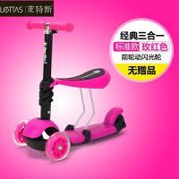 儿童滑板车三合一3轮2岁宝宝可坐可推小孩滑滑扭扭车音乐闪光玩具
