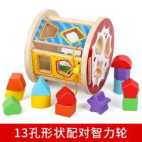 宝宝积木玩具0-1-2周岁3婴儿童男孩女孩力开发拼装早教大颗粒品质定制新品