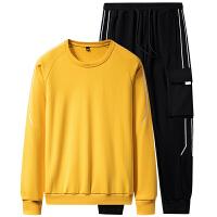 卫衣男士套装秋季韩版潮流青少年运动服休闲修身男装秋装两件套