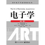 【正版新书直发】电子学(第二版)(美) Paul Horowitz(保罗 霍罗威茨), Winfield Hill(9