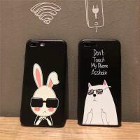 苹果x手机壳iphone6/7/8plus硅胶保护套6s全包浮雕创意个性软壳女