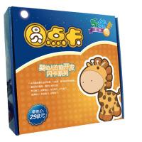 乐优右脑早教闪卡 数字圆点卡109张整套 婴幼儿童宝宝益智玩具数学早教启智3个月-6岁包邮