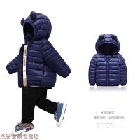 冬季��好抟�1男����冬�b�和�保暖�p薄2小童3女����棉�\外套0-3�q秋冬新款