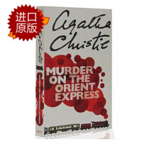 【�F�】英文原版 �|方快��\��案 Murder on The Orient Express 阿加莎克里斯蒂 �商叫≌f