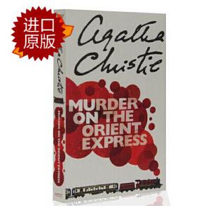 【现货】英文原版 东方快车谋杀案  Murder on The Orient Express 阿加莎克里斯蒂 侦探小说 肯尼思・布拉纳 约翰尼・德普 同名电影原著小说