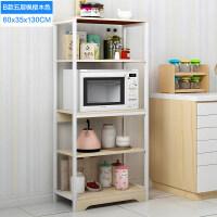 厨房用品置物架微波炉架木质收纳储物架碗柜置物架落地多层收纳架