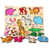 儿童幼儿认识拼图木质数字母早教益智画写板积木宝宝2-3-4-5-6岁