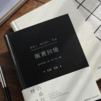 小清新青禾文艺日式简约复古笔记本手账本日记本手帐本批发