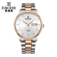 依波表(EBOHR) 情侣手表 简约精致白面 24钻机械机芯 间金钢带 30米防水 机械表 男士手表 50480111