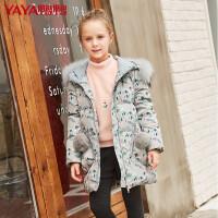 鸭鸭(YAYA)2018秋冬童装可爱毛球女童羽绒服中长款儿童外套毛领 Y-G373105