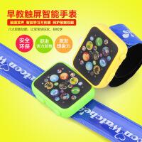 哈比比玩具 2977婴幼儿童启蒙玩具苹果触摸早教手表讲故事音乐智能手表