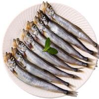 速鲜 加拿大进口新鲜冷冻多春鱼500g 25-30条 满籽胡瓜鱼 海鲜烧烤食材