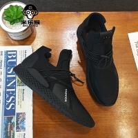 米乐猴 潮牌秋季韩版潮流学生男士板鞋欧美风青年男款休闲鞋黑色套脚运动鞋子男鞋