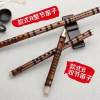 儿童入门乐器竹笛子初学成人零基础横笛苦竹学生笛子精制专业