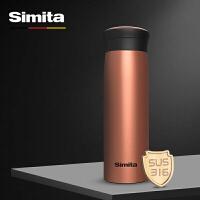 施密特(simita) 316不锈钢男女士保温杯便携杯子车载茶杯logo定制杯带礼盒