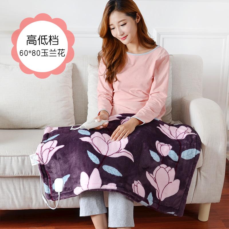护膝毯电暖垫电热垫暖身毯加热坐垫暖手暖脚宝办公室小电热毯