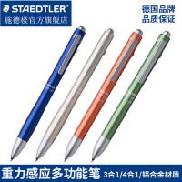 施德楼927重力感应金属多功能笔三合一笔(圆珠笔、自动铅笔)
