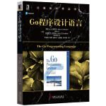 Go程序设计语言 艾伦A. A. 多诺万 9787111558422 机械工业出版社