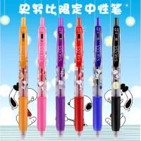 日本ZEBRA斑马JJ15限定款史努比彩色按动中性笔SARASA可爱卡通手绘文具学生书写考试签字笔6色标注水笔0.5m