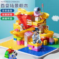 积木拼装玩具益智儿童女孩男孩子智力开发2-3岁多功能乐高积木桌