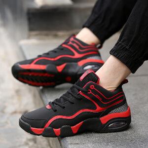 旺迪春秋季青少年运动鞋篮球鞋气垫鞋高帮男鞋跑步鞋保暖棉鞋子潮1361HLL