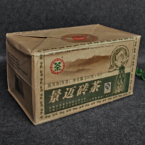 【8片】2010年中茶牌(景迈砖茶)普洱生茶 250g/片
