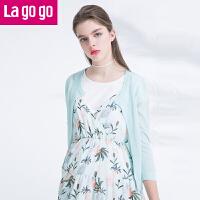 【618大促-每满100减50】Lagogo2017年夏季新款外套纯色上衣薄刺绣开衫女长袖外搭针织衫