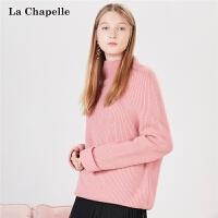 【满300减30】针织衫女士拉夏贝尔新款宽松长袖上衣高领套头慵懒风毛衣