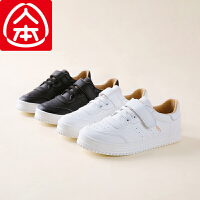 人本童鞋男童运动鞋2018春季新款韩版小白鞋潮女童板鞋中大童鞋子