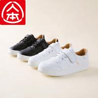 人本童鞋男童运动鞋2019春季新款韩版小白鞋潮女童板鞋中大童鞋子