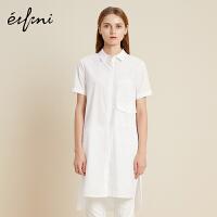 伊芙丽上衣女洋气小衫2019夏装新款韩版气质中长款短袖白色衬衫女