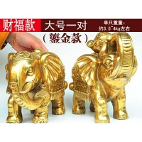 大象摆件一对纯铜母子大象镇宅吸水象家居工艺装饰品摆件