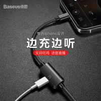 苹果7耳机转接头数据线iphone7plus转接线8x充电XS二合一iphonexsmax分线器xs max两用iph